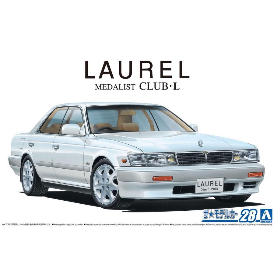 ニッサン HC33 ローレルメダリストCLUB・L '91 1/24 ザ・モデルカー No.28   #プラモデル|aoshima-bk