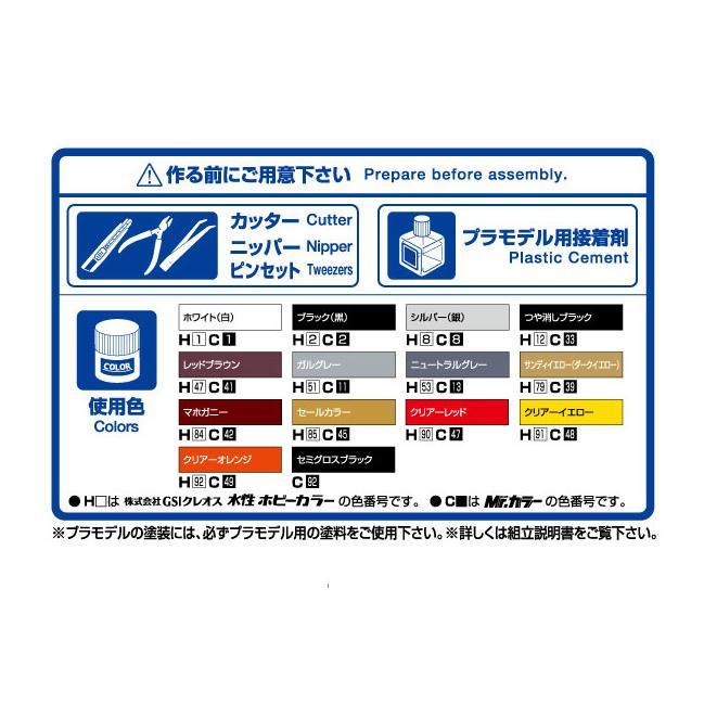 ニッサン HC33 ローレルメダリストCLUB・L '91 1/24 ザ・モデルカー No.28   #プラモデル|aoshima-bk|05