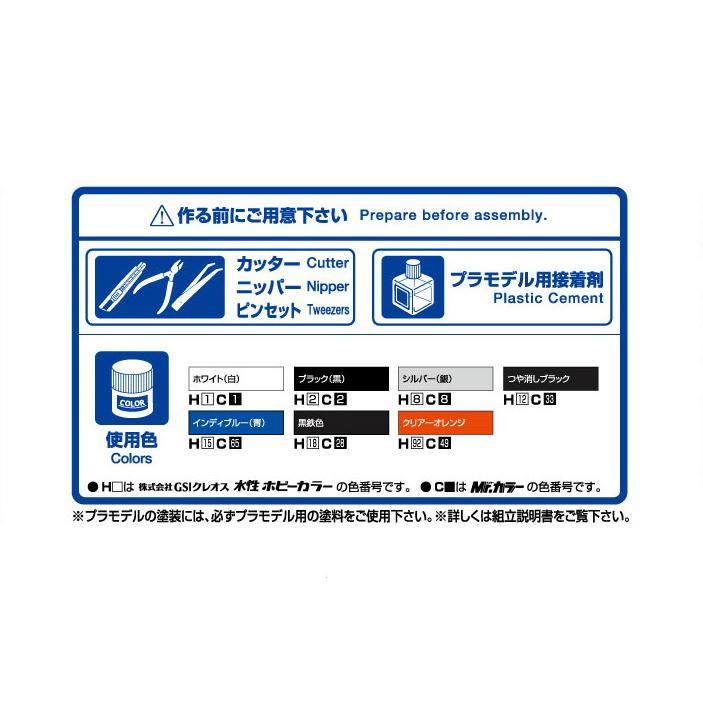 URAS ER34 スカイライン 25GT-t '01(ニッサン) 1/24 ザ・チューンドカー No.20  #プラモデル|aoshima-bk|05
