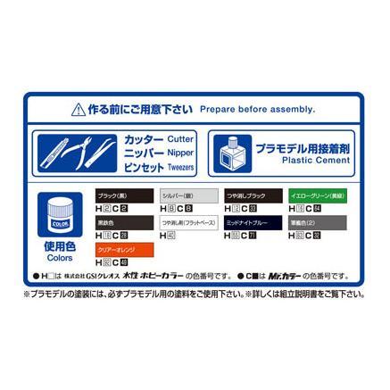 ロデックスタイル S15シルビア '99(ニッサン) 1/24 ザ・チューンドカー No.42  #プラモデル aoshima-bk 05