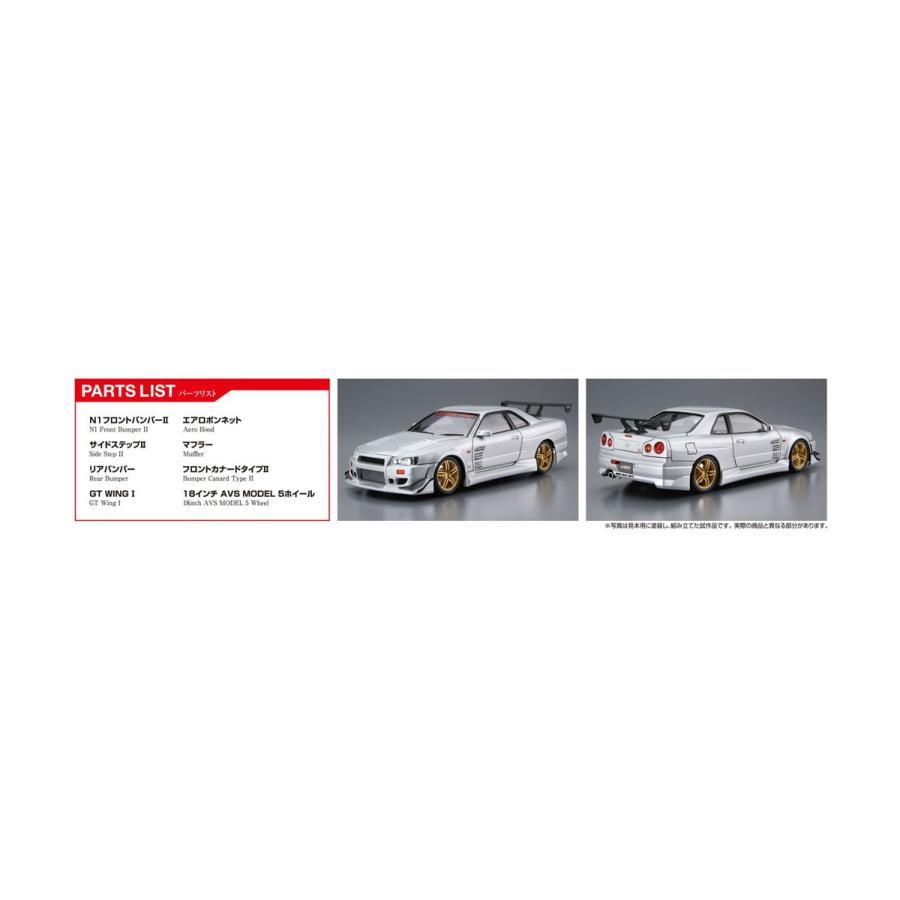 [予約2021年10月再生産予定]C-WEST BNR34 スカイラインGT-R '02(ニッサン) 1/24 ザ・チューンドカー No.50   #プラモデル|aoshima-bk|04