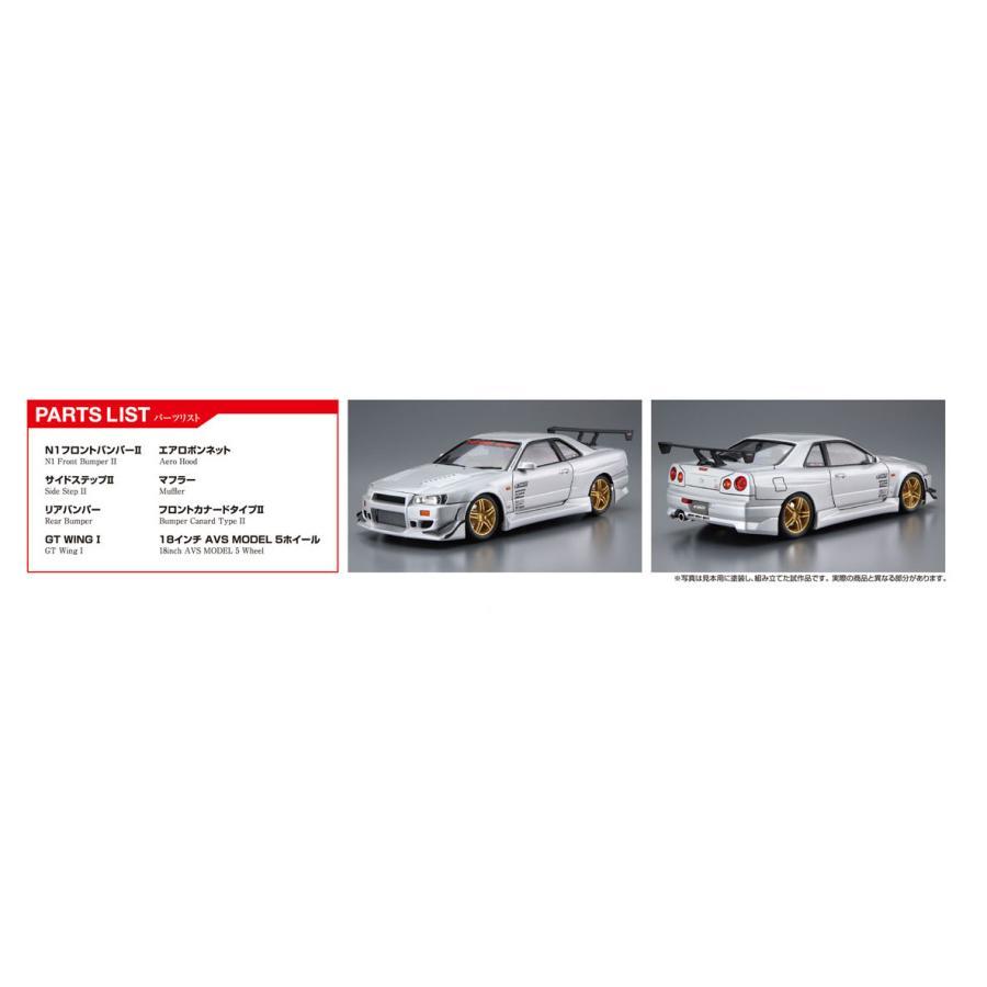 [予約2021年10月再生産予定]C-WEST BNR34 スカイラインGT-R '02(ニッサン) 1/24 ザ・チューンドカー No.50   #プラモデル|aoshima-bk|05