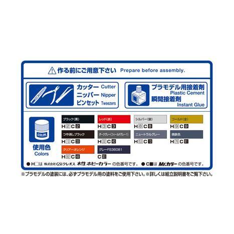 [予約2021年10月再生産予定]C-WEST BNR34 スカイラインGT-R '02(ニッサン) 1/24 ザ・チューンドカー No.50   #プラモデル|aoshima-bk|07