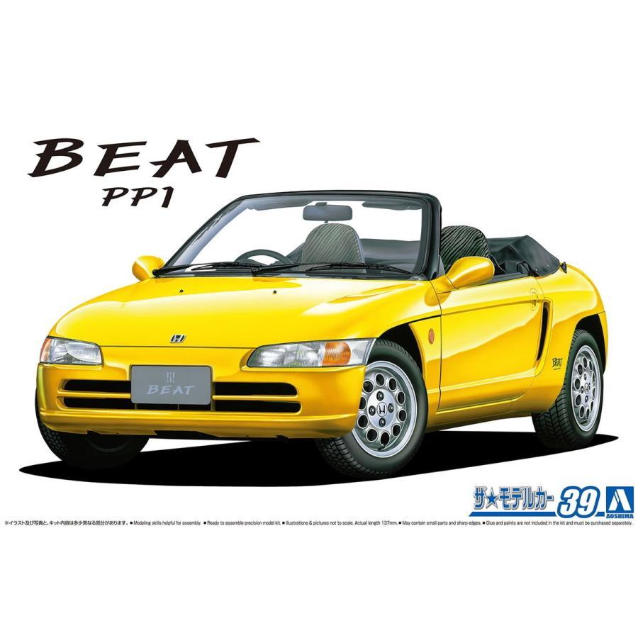 ホンダ PP1 ビート '91 1/24 ザ・モデルカー No.39   #プラモデル|aoshima-bk