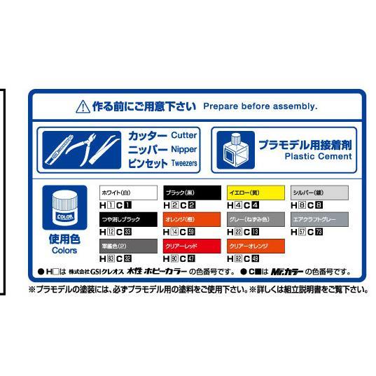 ホンダ PP1 ビート '91 1/24 ザ・モデルカー No.39   #プラモデル|aoshima-bk|05