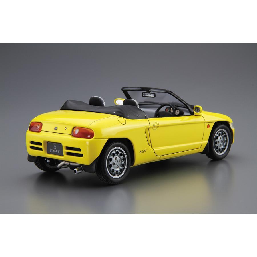 ホンダ PP1 ビート '91 1/24 ザ・モデルカー No.39   #プラモデル|aoshima-bk|03