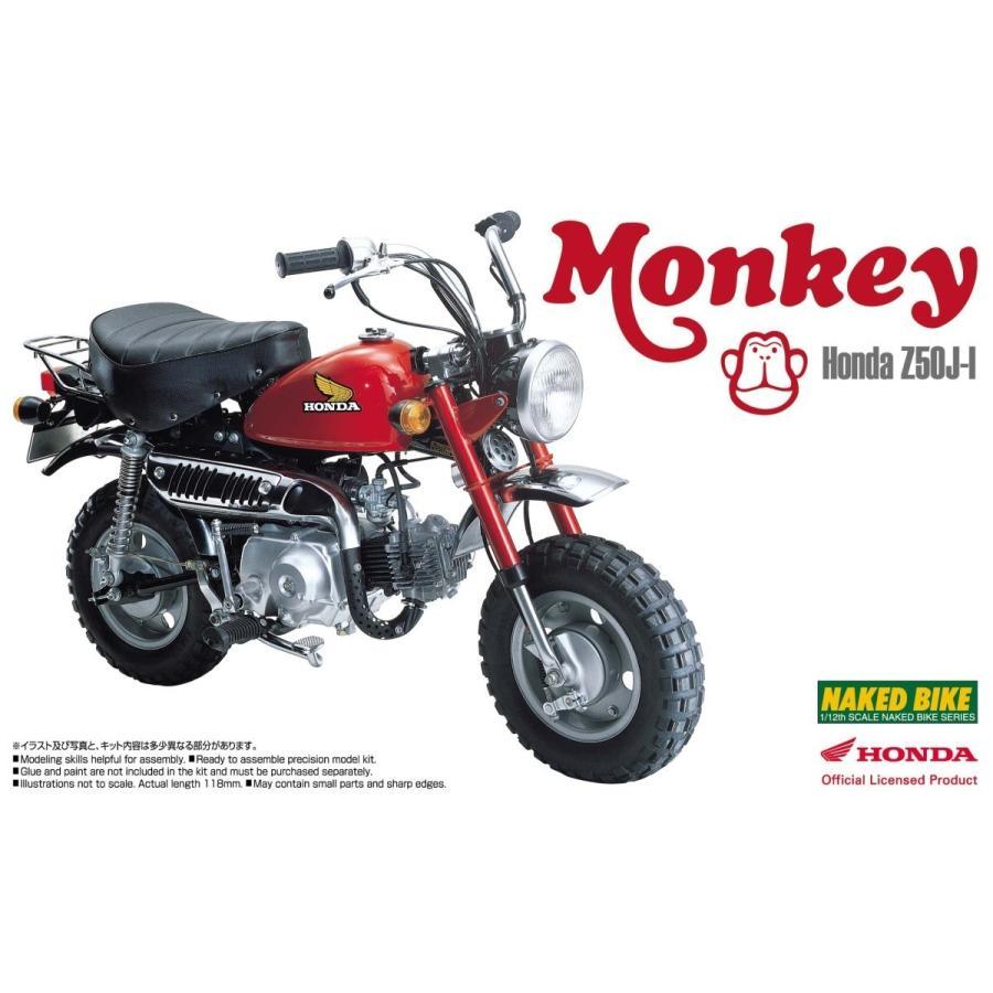 Honda Z50J-I モンキー 1978 1/12 バイク No.19 #プラモデル|aoshima-bk