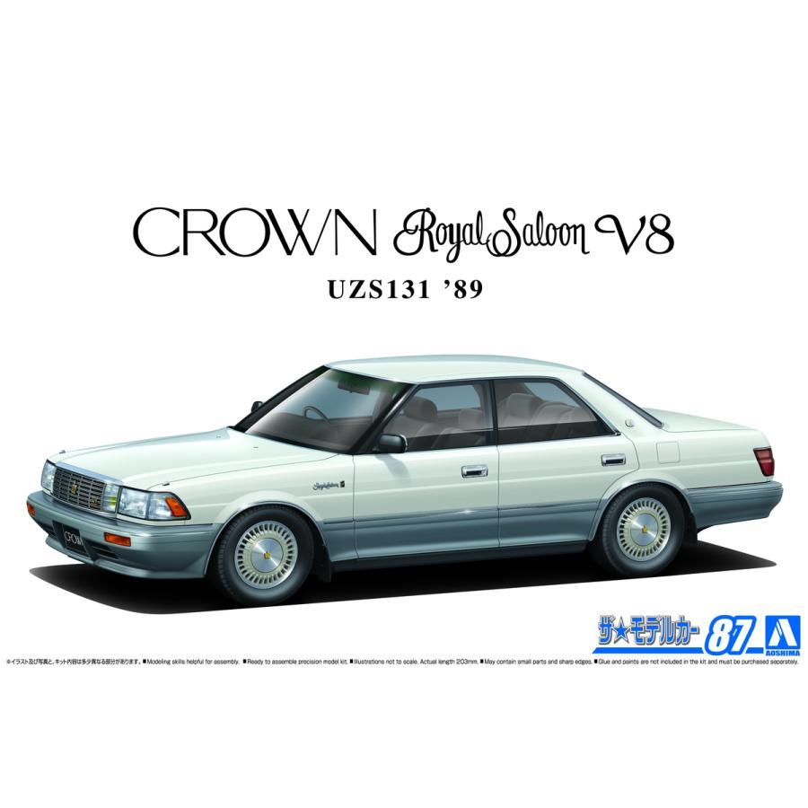 トヨタ UZS131 クラウン ロイヤルサルーンG '89 1/24 ザ・モデルカー No.87   #プラモデル|aoshima-bk