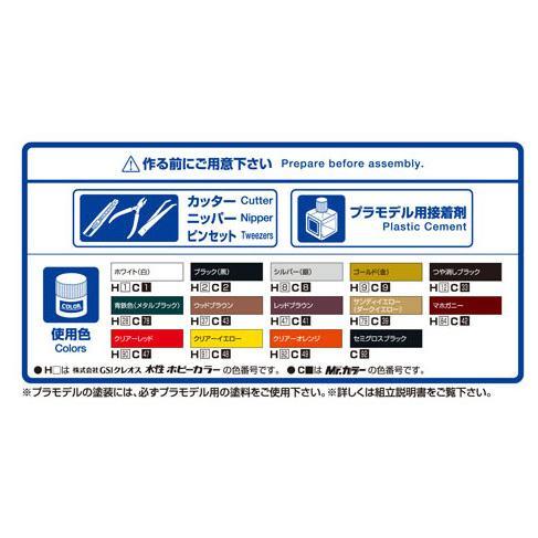 トヨタ UZS131 クラウン ロイヤルサルーンG '89 1/24 ザ・モデルカー No.87   #プラモデル|aoshima-bk|07
