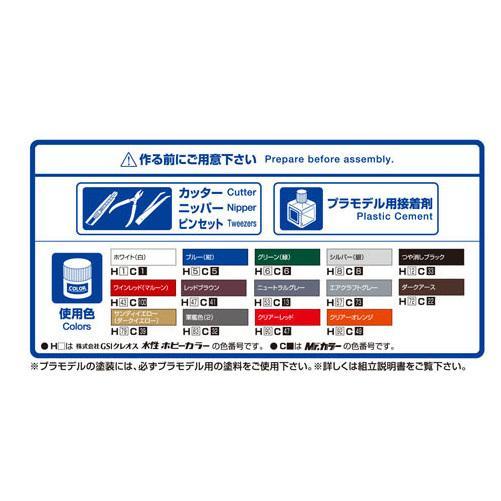 ニッサン Y33 セドリック/グロリア グランツーリスモアルティマ '95 1/24 ザ・モデルカー No.95   #プラモデル|aoshima-bk|05
