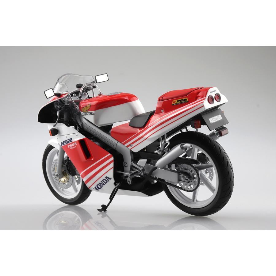 ホンダ'88 NSR250R 1/12 バイク No.59   #プラモデル aoshima-bk 02