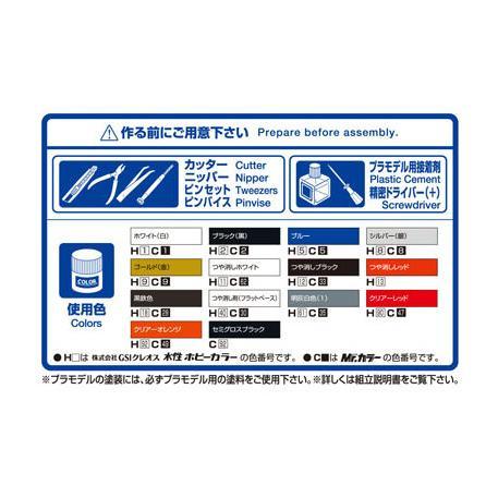 ホンダ'88 NSR250R 1/12 バイク No.59   #プラモデル aoshima-bk 05