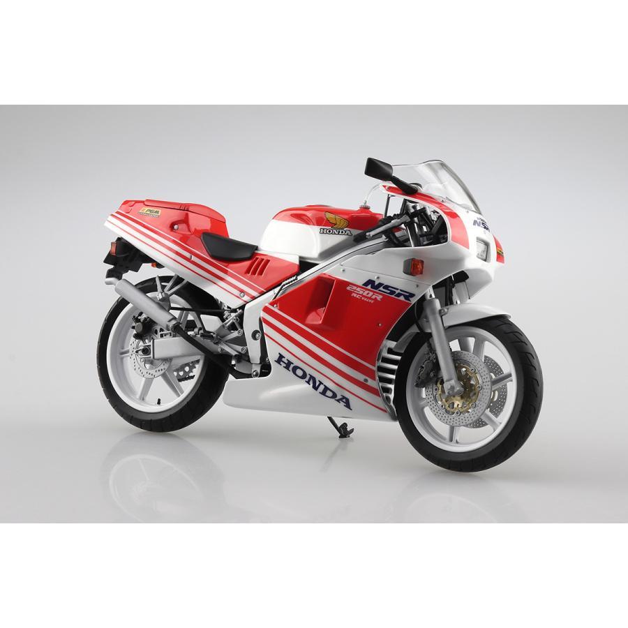 ホンダ'88 NSR250R 1/12 バイク No.59   #プラモデル aoshima-bk 03