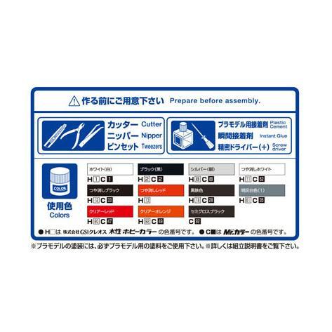 ホンダ'89 NSR250R 1/12 バイク No.60  #プラモデル aoshima-bk 06