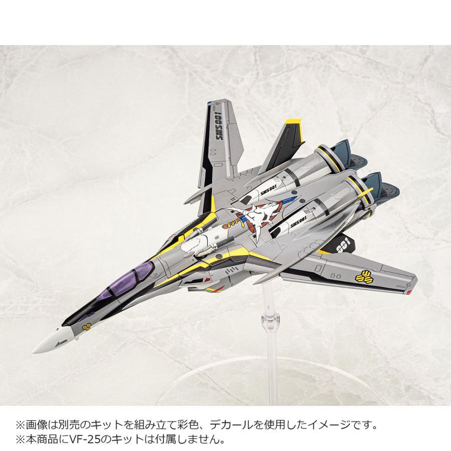 [アオシマ通販限定]ACKS No.MC-SP VFG VF-25用汎用デカールセット(フェイスパーツ付) #プラモデル|aoshima-bk|05