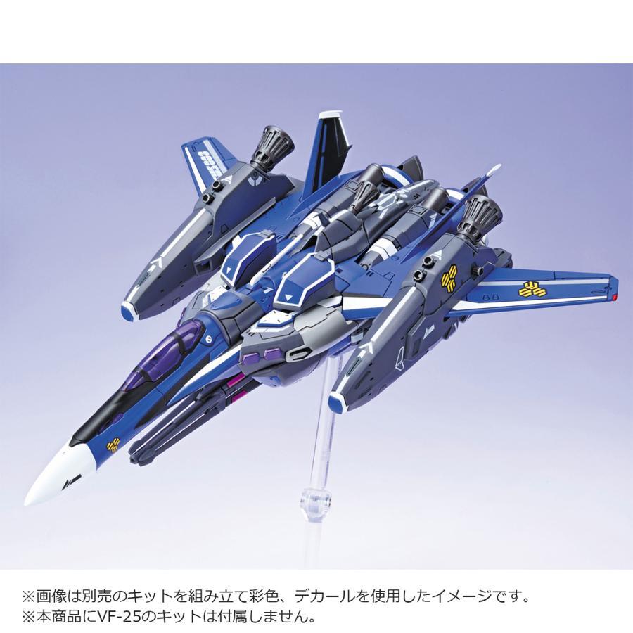 [アオシマ通販限定]ACKS No.MC-SP VFG VF-25用汎用デカールセット(フェイスパーツ付) #プラモデル|aoshima-bk|08