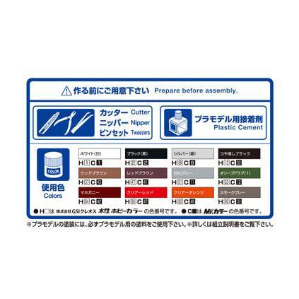 アズマックス KZH100ハイエース '99(トヨタ) 1/24 ザ・チューンドカー No.25  #プラモデル aoshima-bk 05