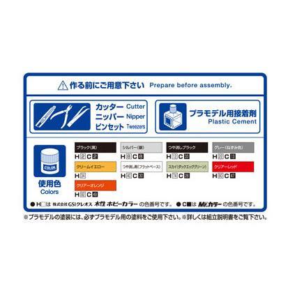 ファブレスヴァリエス GSR50エスティマ '06(トヨタ) 1/24 ザ・チューンドカー No.32  #プラモデル|aoshima-bk|05