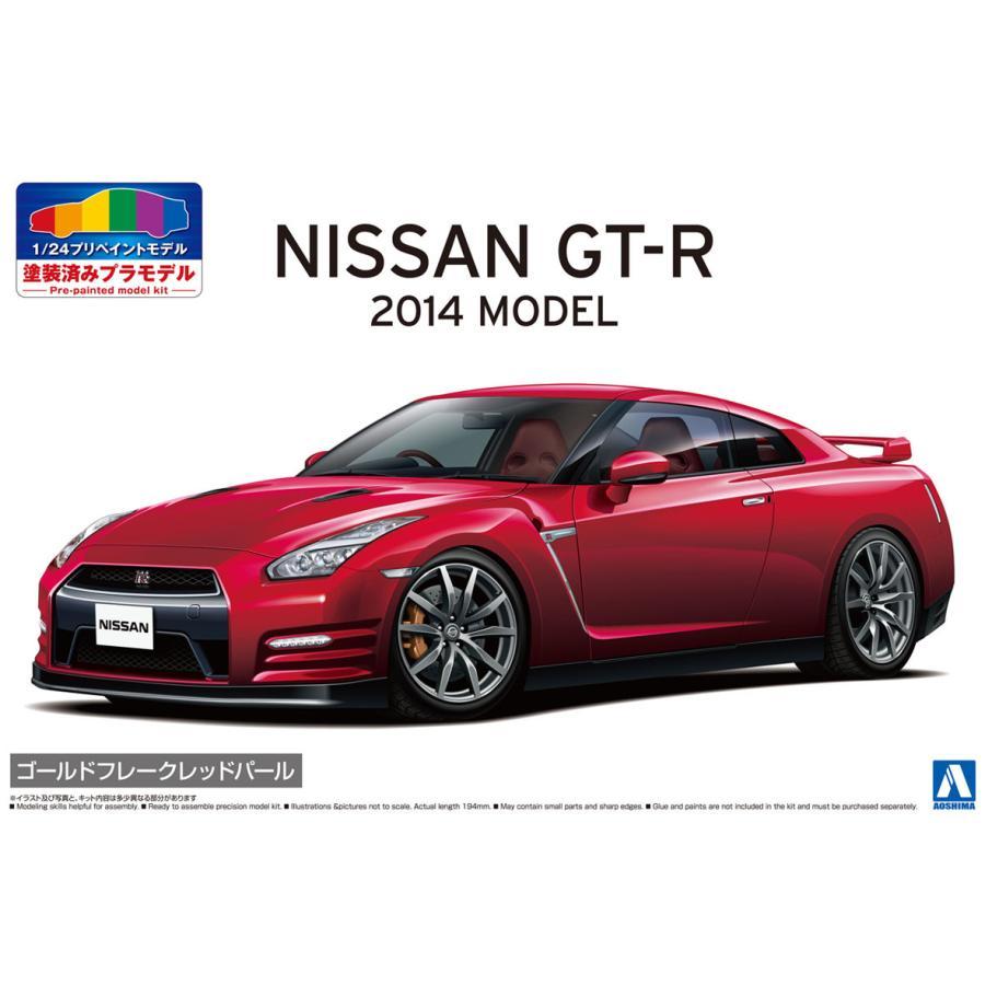 [予約特価2021年12月発送予定]ニッサン R35 GT-R '14 ゴールドフレークレッドパール 1/24プリペイントモデル No. 02-C #プラモデル|aoshima-bk