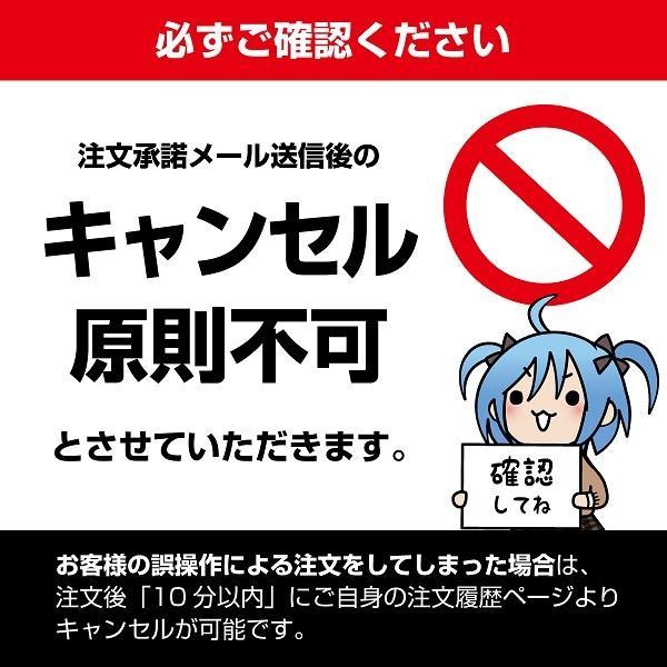 [予約2021年11月発送予定]デコトラの鷲 ミスターX 1/32 コレクショスケール No.SP #プラモデル|aoshima-bk|05
