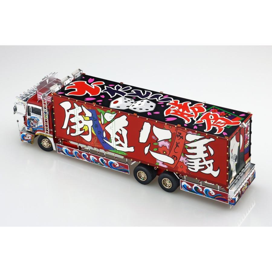 [予約2021年11月発送予定]デコトラの鷲 ミスターX 1/32 コレクショスケール No.SP #プラモデル|aoshima-bk|04