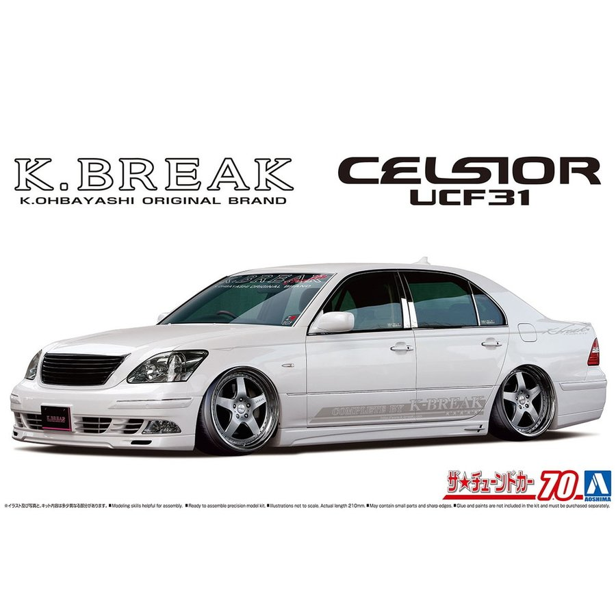 K-BREAK UCF31 セルシオ '03 (トヨタ) 1/24 ザ・チューンドカー No. 70 #プラモデル|aoshima-bk