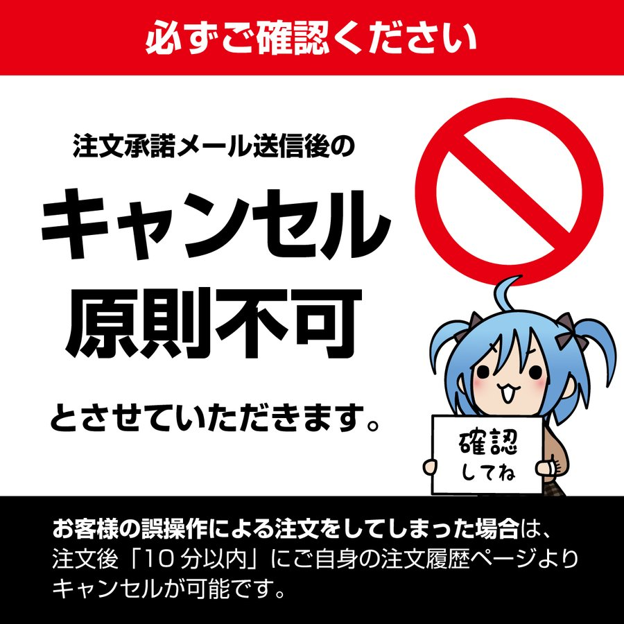 魚屋さん 1/24 移動販売 No.1 #プラモデル|aoshima-bk|06