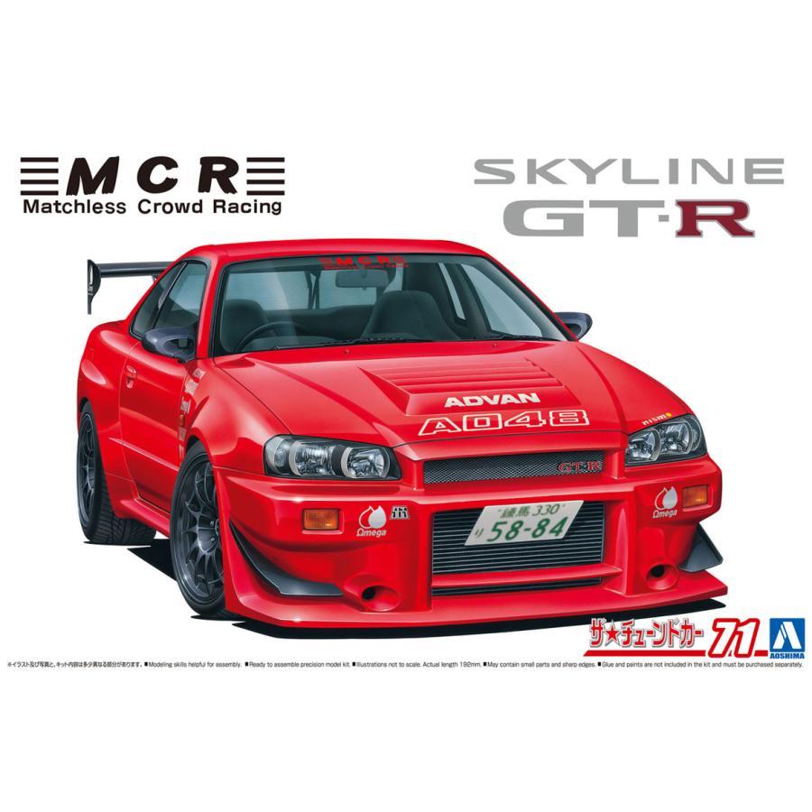 [予約2021年11月発送予定]MCR BNR34 スカイライン GT-R '02(ニッサン) 1/24 ザ・チューンドカー No.71 #プラモデル aoshima-bk