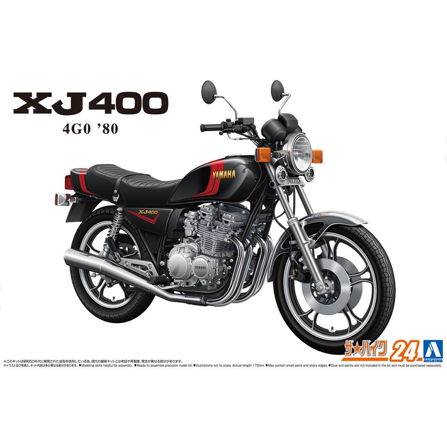 [予約2021年11月発送予定]ヤマハ 4G0 XJ400 '80 1/12 ザ・バイク No.24 #プラモデル|aoshima-bk