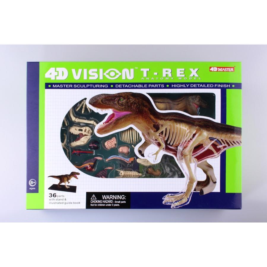 T−REX 解剖モデル 4D VISION 動物解剖モデル No.22 #立体パズル|aoshima-bk|07