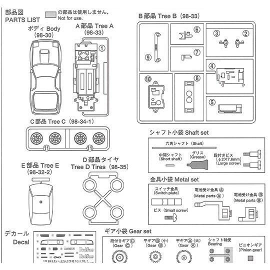 FC3S RX-7 高橋涼介 1/32 頭文字(イニシャル)D No.2 #プラモデル|aoshima-bk|02