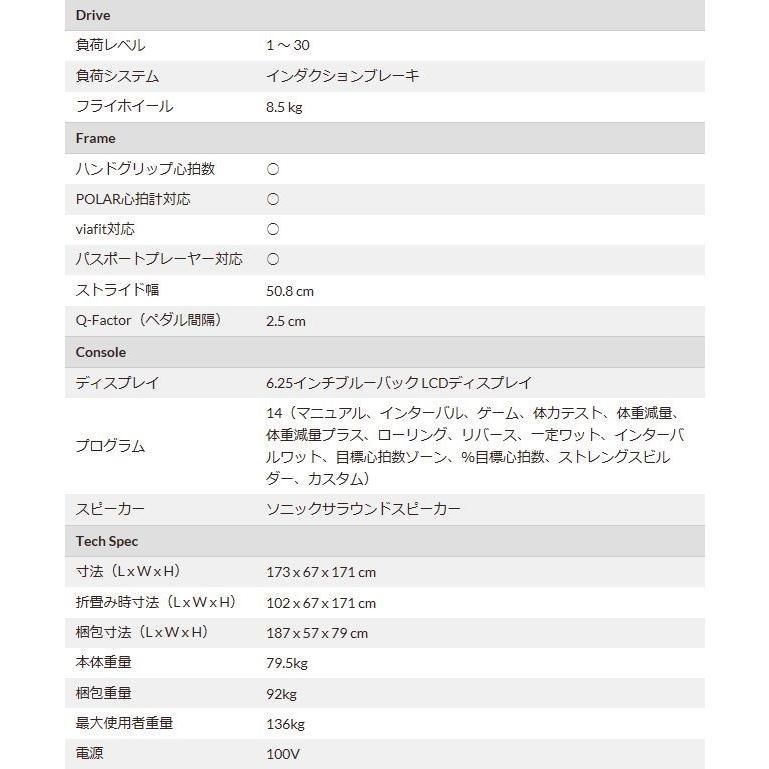HORIZONFITNESS ホライズンフィットネス クロストレーナー ANDES 7i aozora-d 04