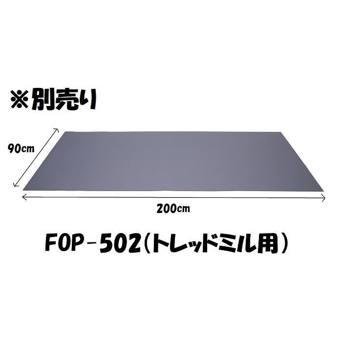 【ポイント10倍!!】フジモリ MARCHER トレッドミル FT-011 aozora-d 09