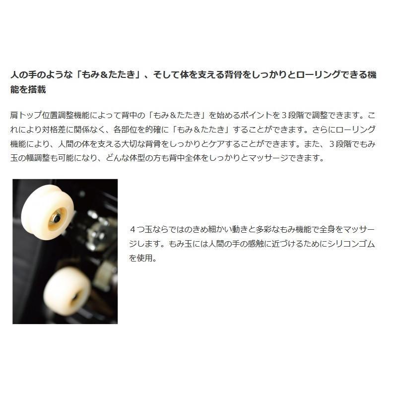 【ポイント10倍】日本メディック 快王2 代引き不可 aozora-d 04