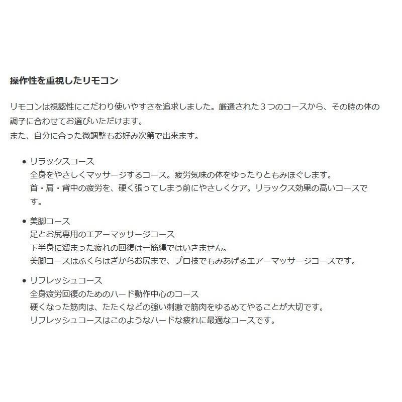 【ポイント10倍】日本メディック 快王2 代引き不可 aozora-d 07
