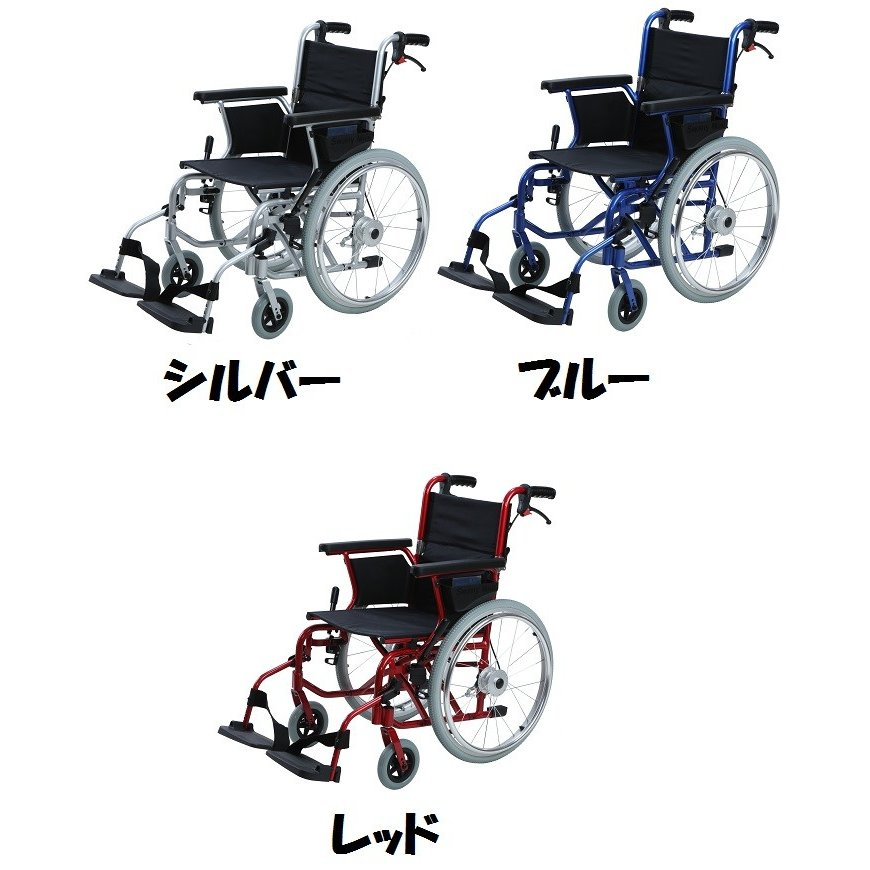 SWANY MINI スワニーミニ車いす(車イス)|aozora-d|04