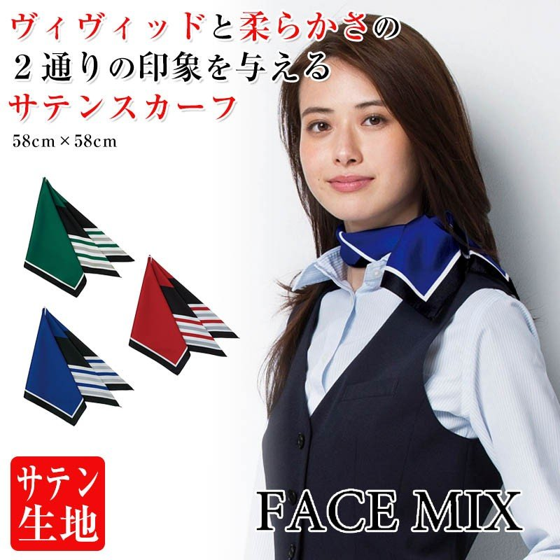 スカーフ フォーマル レディース 三角スカーフ 女性 サテン ワイン グリーン ブルー オフィス ap-b