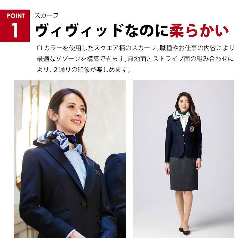 スカーフ フォーマル レディース 三角スカーフ 女性 サテン ワイン グリーン ブルー オフィス ap-b 02