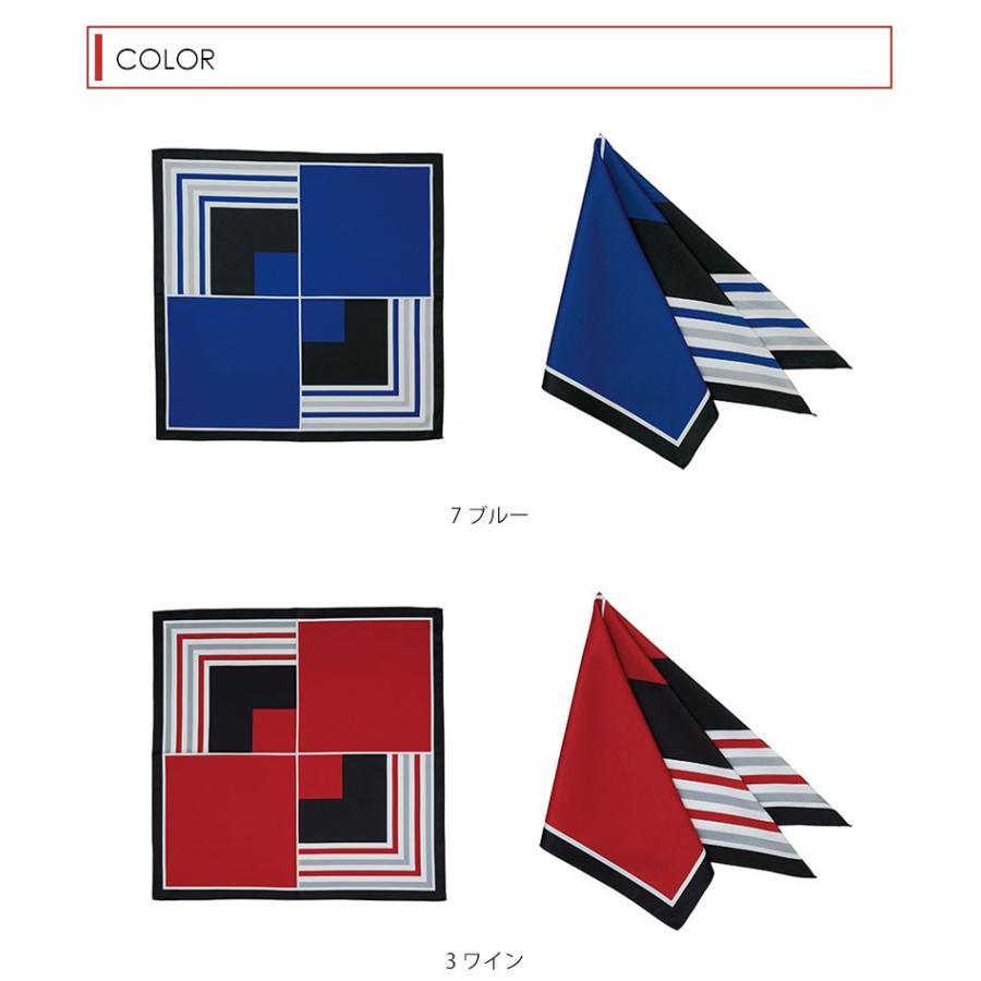 スカーフ フォーマル レディース 三角スカーフ 女性 サテン ワイン グリーン ブルー オフィス ap-b 04