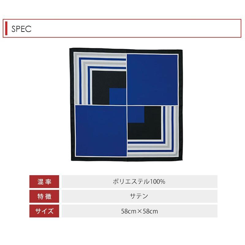 スカーフ フォーマル レディース 三角スカーフ 女性 サテン ワイン グリーン ブルー オフィス ap-b 06