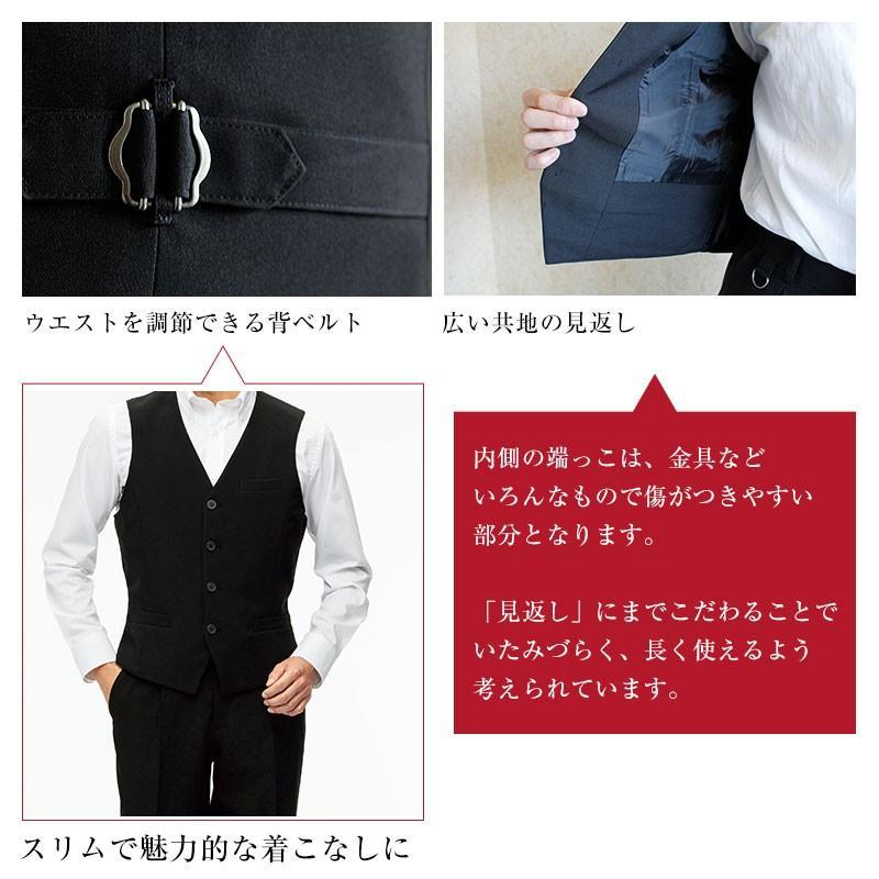 フォーマルベスト メンズ ジレベスト 黒  ベスト レディース スーツベスト 黒ベスト ソムリエベスト 礼服 オフィス 結婚式 ビジネス 通勤 紳士|ap-b|11