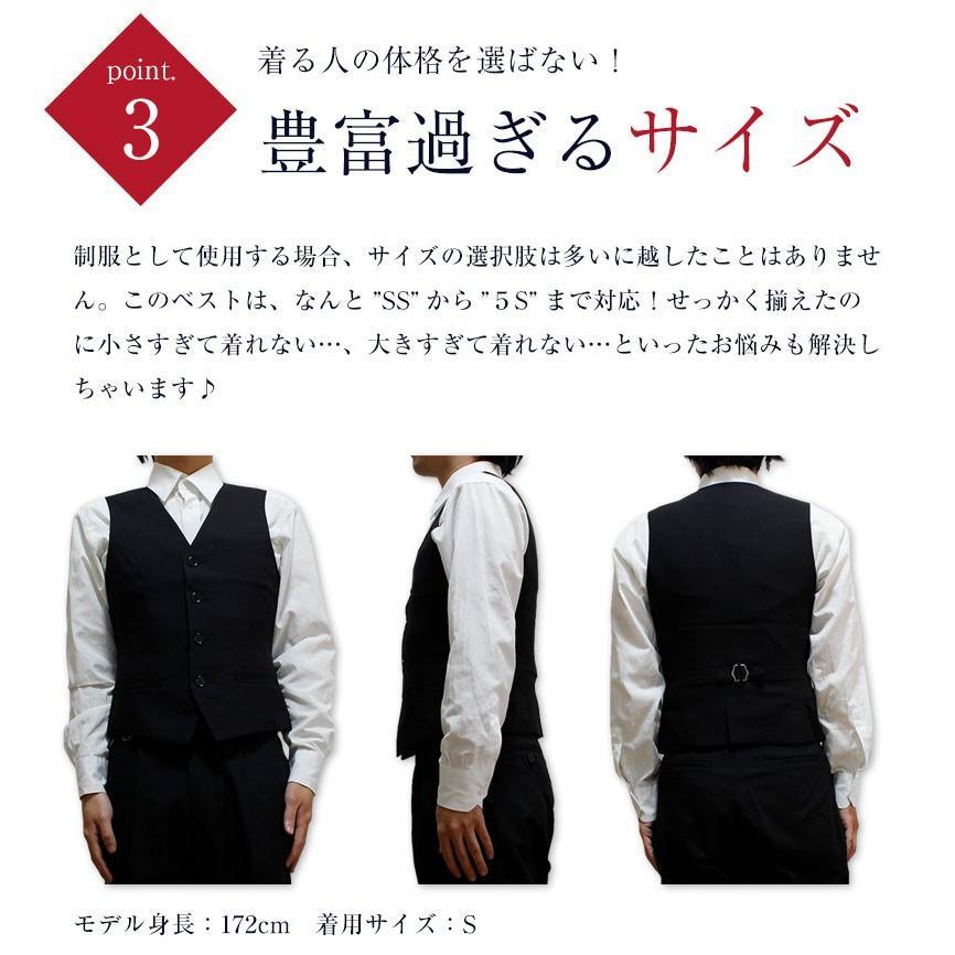 フォーマルベスト メンズ ジレベスト 黒  ベスト レディース スーツベスト 黒ベスト ソムリエベスト 礼服 オフィス 結婚式 ビジネス 通勤 紳士|ap-b|12