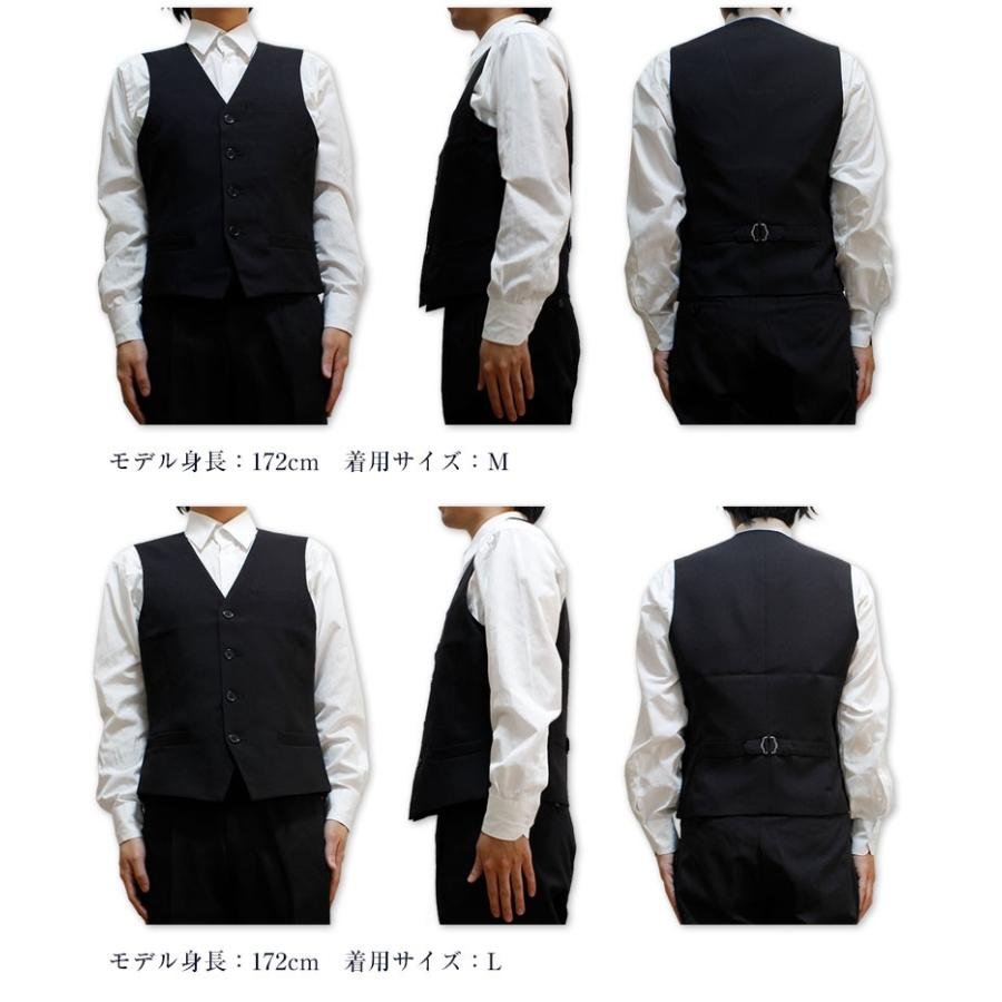 フォーマルベスト メンズ ジレベスト 黒  ベスト レディース スーツベスト 黒ベスト ソムリエベスト 礼服 オフィス 結婚式 ビジネス 通勤 紳士|ap-b|13
