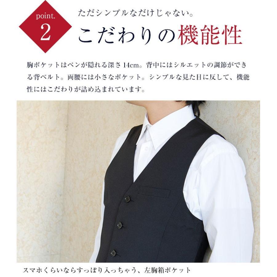 フォーマルベスト メンズ ジレベスト 黒  ベスト レディース スーツベスト 黒ベスト ソムリエベスト 礼服 オフィス 結婚式 ビジネス 通勤 紳士|ap-b|10
