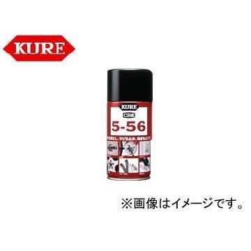 呉/KURE 5-56シリーズ 5-56 1004 320ml 入数:160