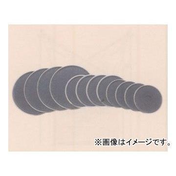 コンバイン用ストローカッター刃(ワラ切丸刃) 160×21 77-12-7 77-12-7 77-12-7 入数:10枚 040