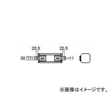 岩崎電気 FECセラルクスエースPRO用安定器 230W 一般形高力率 200V H2.5CC2A(B)352