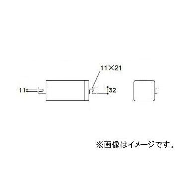 岩崎電気 FECサンルクスエース用安定器 70W用 一般形高力率(高圧ナトリウム専用形) 100V NHL0.7TC1A(B)351