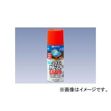 カンペハピオ/KanpeHapio 水性シリコンカラースプレー ホワイト/ブラック他 300ml 入数:24本