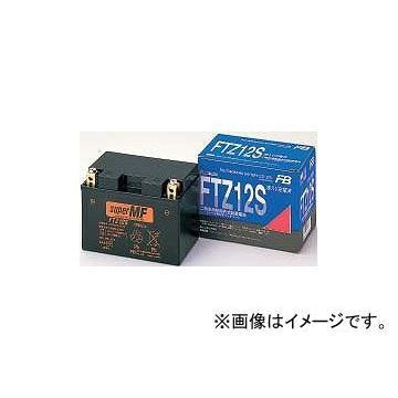 2輪 フルカワ 12V型高始動性能シール型MFバッテリー FTZ12S 形式:FTZ12S ホンダ CBR1100XXスーパーブラックバード SC35 2001年03月〜
